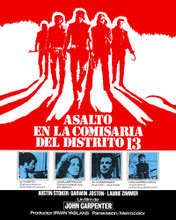 This is an image of Prints & Posters of Assault on Precinct 13 (1976) 202856