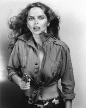 This is an image of Prints & Posters of Barbara Bach 105821
