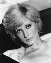 This is an image of Prints & Posters of Morgan Fairchild 105787