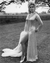This is an image of Prints & Posters of Ann-Margret 105585