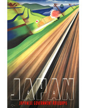 This is an image of Prints & Posters of Japan 203177