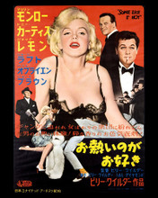 This is an image of Prints & Posters of Some Like It Hot 203200
