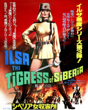 This is an image of Prints & Posters of Ilsa the Tigress of Siberia 203317