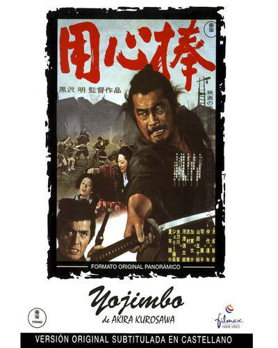 This is an image of Prints & Posters of Yojimbo 204053