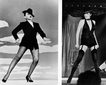 Judy Garland Liza Minnelli side by side dance numbers 12x18  Poster