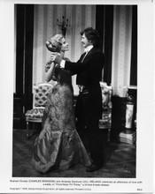 From Noon Till Three original 8x10 photo 1976 Charles Bronson Jill Ireland dance
