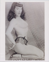 Bettie Page full length sexy pin-up in lace panties 8x10 photo