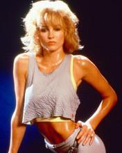 Janet Jones 8x10 Photo Print Sexy Workout Top