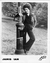 Janis Ian 8x10 photo circa 1970's full length pose