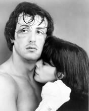 Rocky iconic portrait Sylvester Stallone Talia Shire 8x10 inch photo
