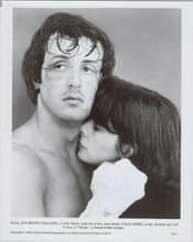Rocky original 1976 8x10 photo Sylvester Stallone embraces Talia Shire