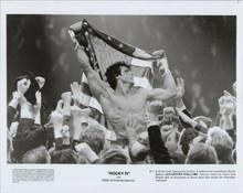 Rocky IV original 8x10 photo 1985 Sylvester Stallone triumphant with flag
