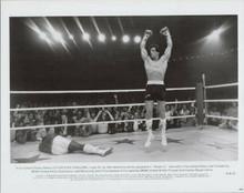 Rocky III Rocky III original 1982 8x10 photo Sylvester Stallone leaps for joy