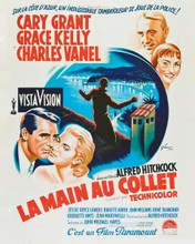 To Catch A Thief French movie poster artwork Cary Grant Grace Kelly 24x30 Poster