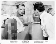 That Touch of Mink 1962 original 8x10 photo Cary Grant takes a shower Gig Young