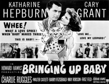 This is an image of Vintage Reproduction Lobby Card of Bringing Up Baby 101296