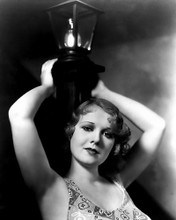 This is an image of Photograph & Poster of Anita Page 103091