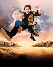 This is an image of 269853 Shanghai Noon Photograph & Poster