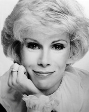 This is an image of 197206 Joan Rivers Photograph & Poster