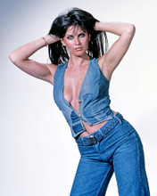 This is an image of 281826 Caroline Munro Photograph & Poster