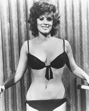 This is an image of 171605 Jill St. John Photograph & Poster