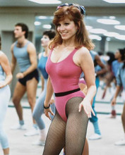 This is an image of 221639 Marilu Henner Photograph & Poster