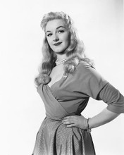 This is an image of 174947 Joan Sims Photograph & Poster