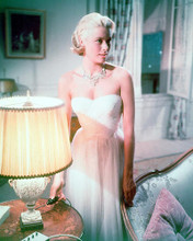 This is an image of 264047 Grace Kelly Photograph & Poster