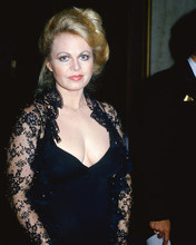 This is an image of 271331 Sally Struthers Photograph & Poster