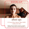 Women Laying in Facial Mask on White Background Lip Balm Tube