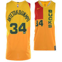 GIANNIS ANTETOKOUNMPO Autographed Milwaukee Bucks Authentic Yellow City Edition Nike Jersey FANATICS