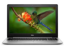 """Dell Inspiron 17-5775  Laptop 17.3"""" AMD R3-2200U 2.5GHz 12GB 1TB"""