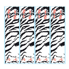 Bohning Blazer Tiger Arrow Wraps - White