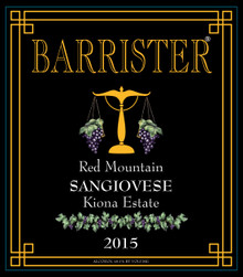 2015 Sangiovese, Red Mountain, Kiona Vineyard