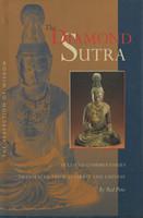 The Diamond Sutra (1242047862)