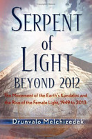 Serpent of Light Beyond 2012 (9566)