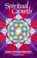 Spiritual Growth (1219417725)