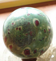 Ruby and Kyanite in Fuschite sphere (1273151866)
