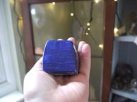 Lapis Lazuli (112135)