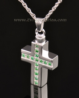 14k White Gold Trusting Cross Memorial Locket