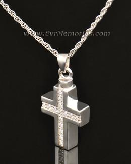 14k White Gold Brilliant Cross Keepsake Locket