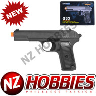 UKARMS G33 METAL SPRING PISTOL 175 fps w/ 0.12g BBs ZINC ALLOY SHELL