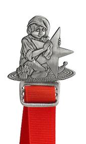 Elf polishing Star - Bookmark