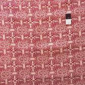 Amy Butler LRAB02 Alchemy Memoir Garnet LINEN & RAYON Fabric 1 3/4 Yard