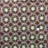 Genuine African Printex Arate Collection S-50021-G Cotton Fabric By The Yard