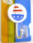 085-03-0494 Sailboat Single Coat Hat Robe Hook