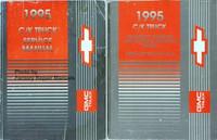 1995 Chevy GMC C/K Truck Service Manuals