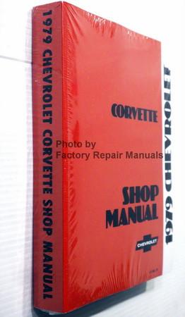 1979 Chevrolet Corvette Shop Manual Spine View