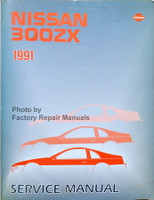 Nissan 300ZX 1991 Service Manual