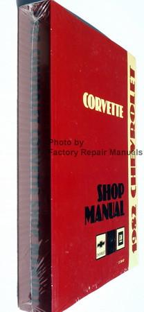 1982 Chevrolet Corvette Shop Manual Spine View